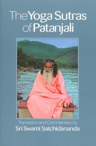 yoga sutras of patanjali 1